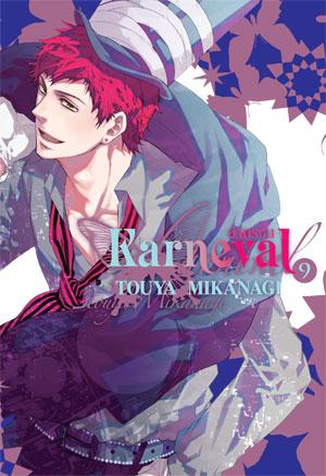 Karneval ล่าทรชน เล่ม 9