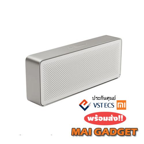 ลำโพงบลูทูธ Xiaomi Square Bluetooth Speaker Version 2 ของแท้ ประกันศูนย์