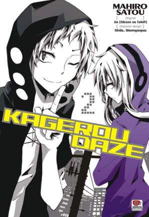 [COMIC] Kagerou Daze เล่ม 2