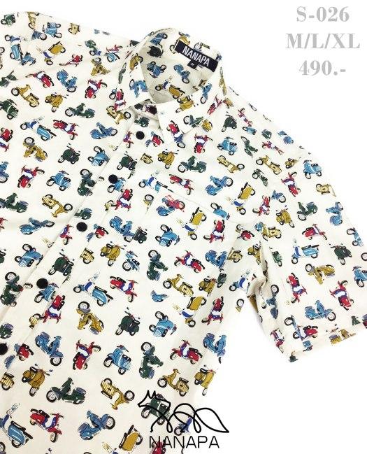เสื้อเชิ้ตแขนสั้น ชาย NANAPA Shirts S-026