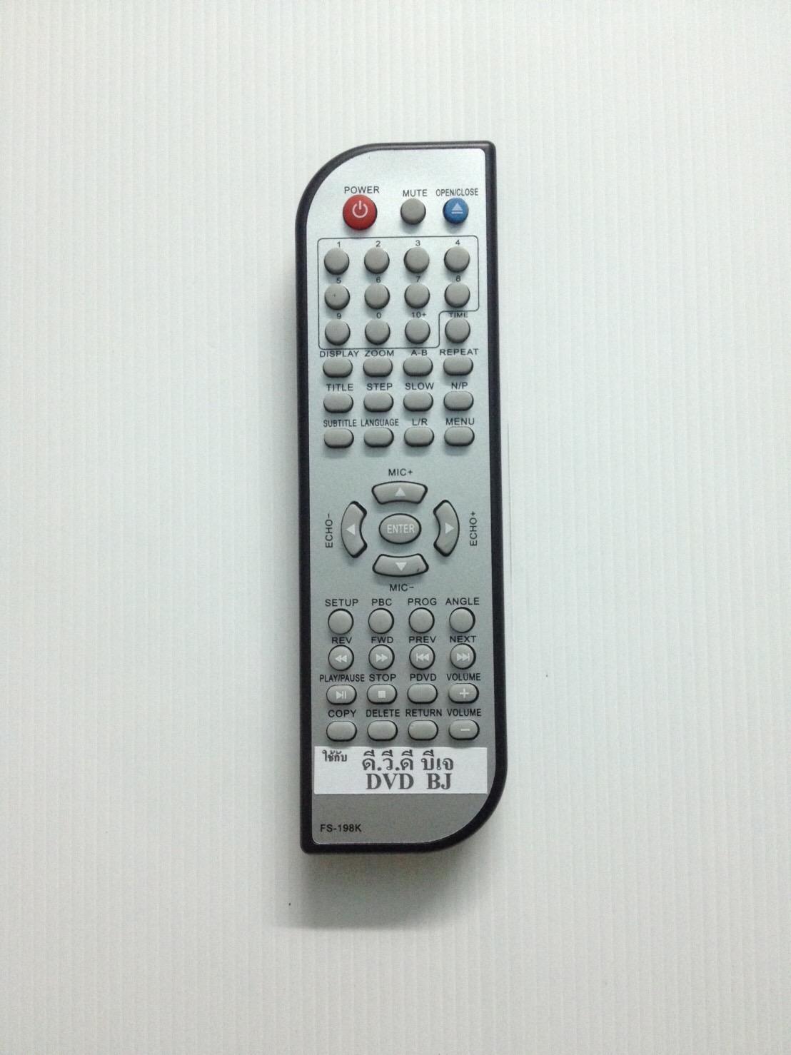 รีโมทดีวีดี บีเจ DVD BJ ใบไม้ FS-198K
