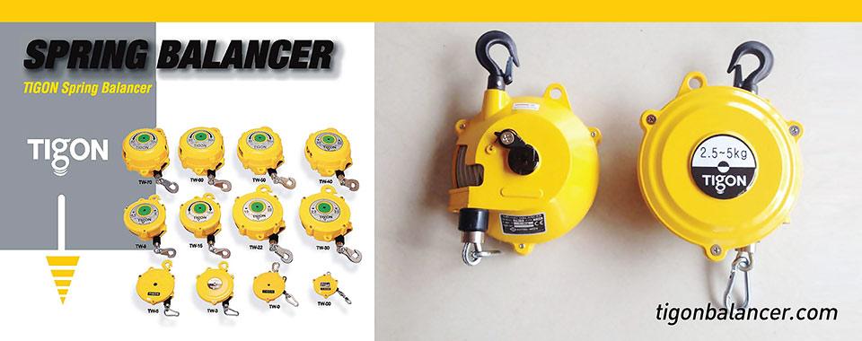 Tigon Thailand - Spring Balancer Tigon สปริงบาลานเซอร์ Tigon Balancer ราคาถูก ตัวแทนจำหน่าย