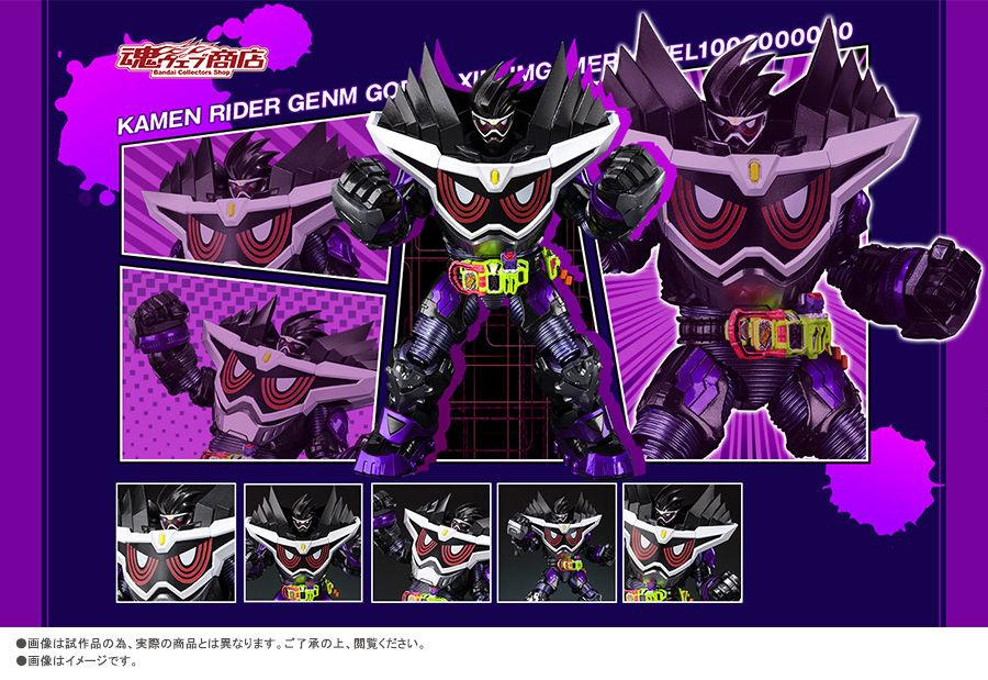 เปิดรับPreorder มีค่ามัดจำ 900 บาทTamashii Web Shop S.H.Figuarts Kamen Rider Genm God MaximumGamer Lervel 1000000000*Japan Lot**