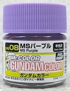 UG-08 MS purple
