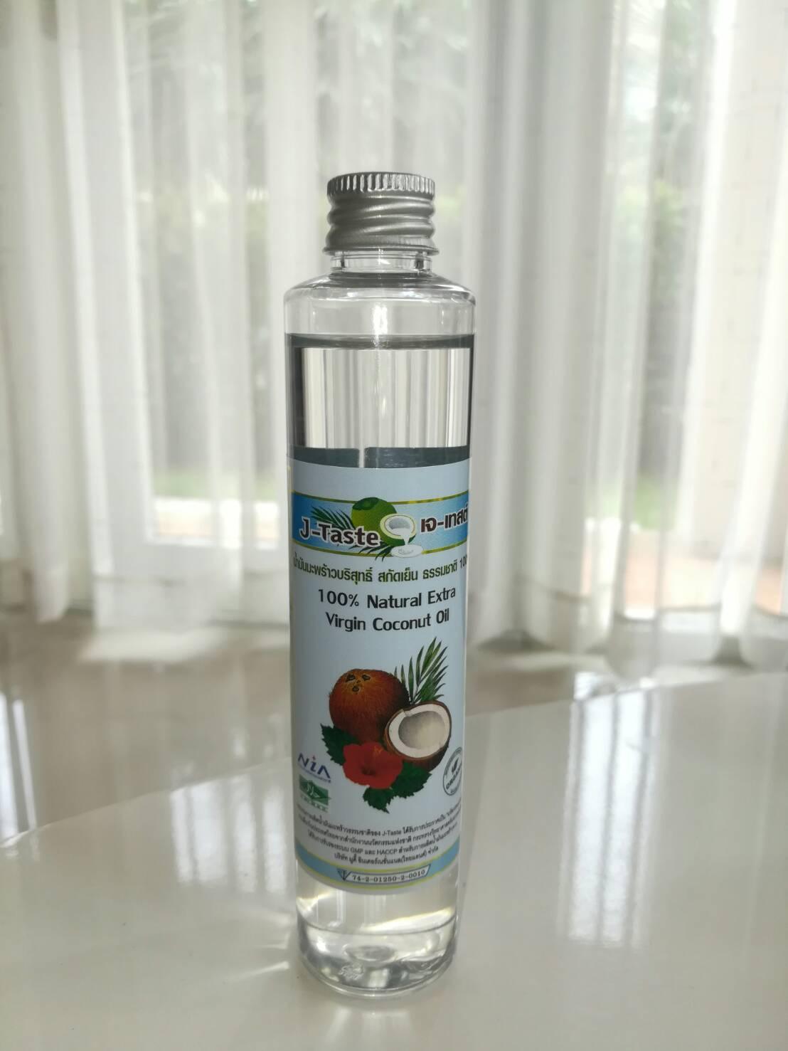 น้ำมันมะพร้าวบริสุทธิ์ สกัดเย็น ธรรมชาติ 100% เจ-เทสต์ ขนาด100ml.