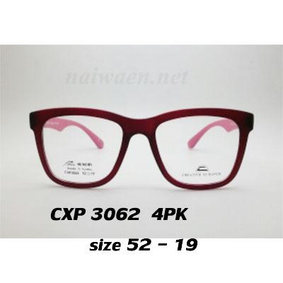 CXCXP 9PU,4PK