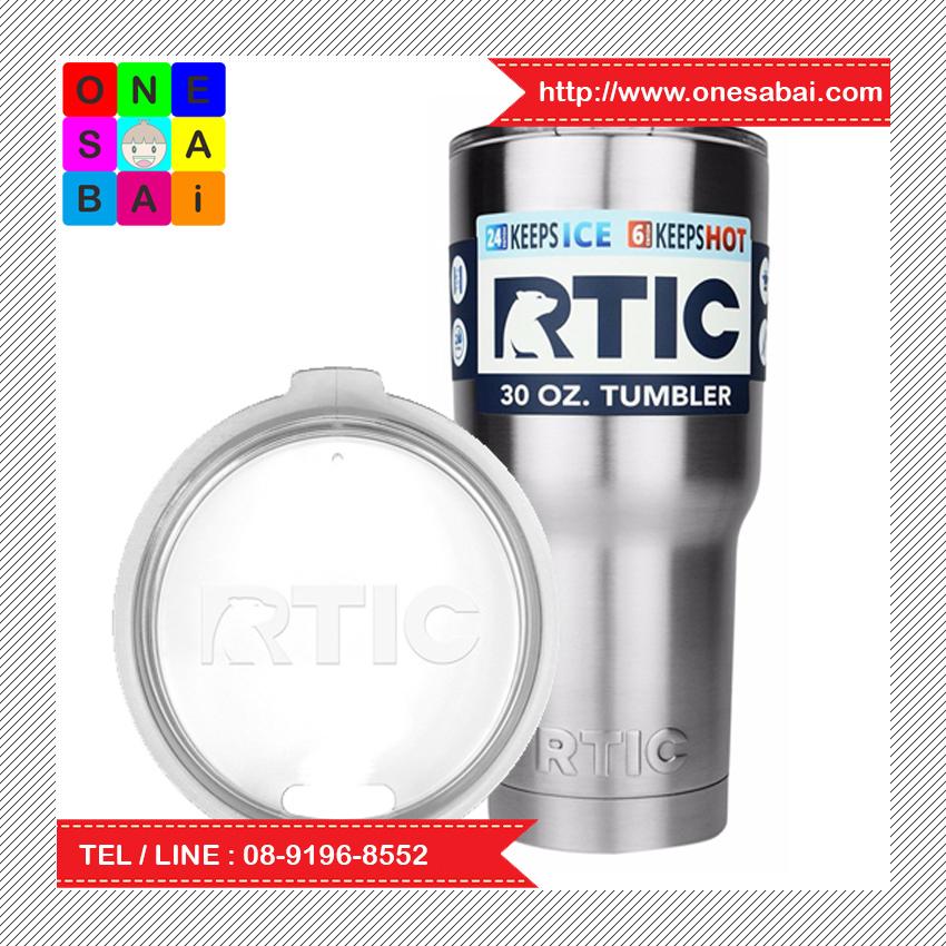 แก้วเก็บร้อนเย็น RTIC