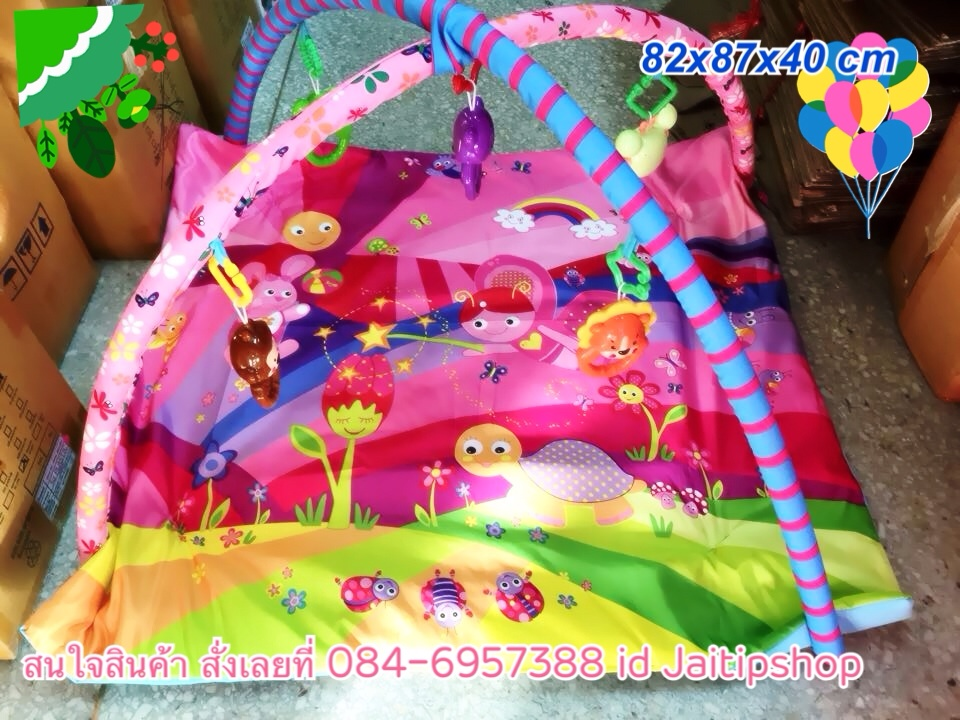 เพลยอิมราคาประหยัดสีชมพูน่ารัก พร้อมตัวตุ๊กตาห้อยมีเสียงน่ารัก (ขนาด 82*87*40 ซม.)