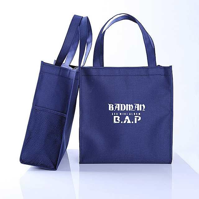 กระเป๋าผ้า B.A.P