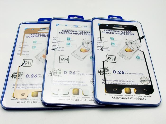 ฟิล์มกระจก Samsung (J5 Prime) สีเต็มจอ