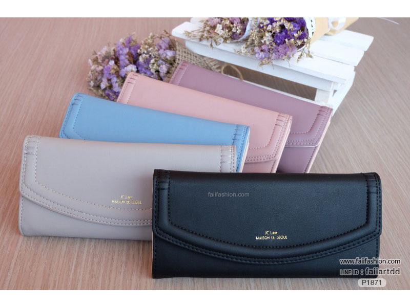 กระเป๋าสตางค์ผู้หญิงใบยาว หนังสวย สกรีน MAISON DE SEOUL