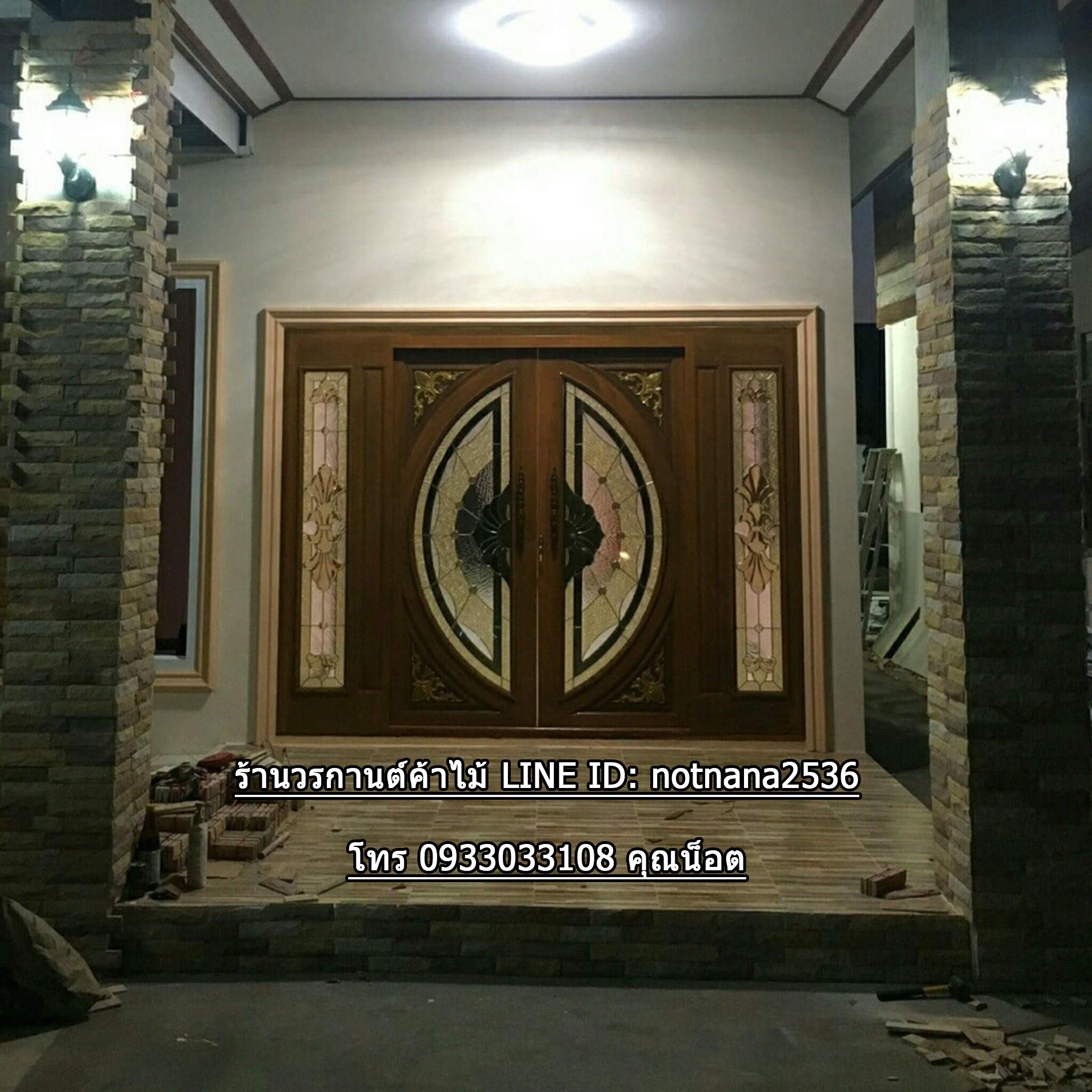 ประตูไม้สักกระจกนิรภัย แตงโมเต็มบาน ชุด4ชิ้น รหัส AAA79