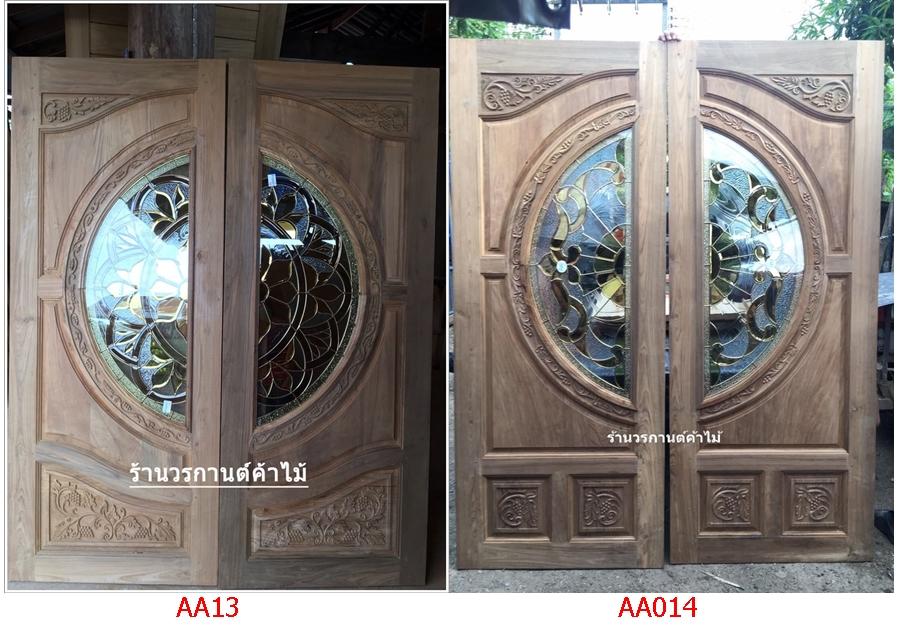ประตูไม้สัก มีขนาดมาตรฐาน 3 ขนาด คือ 80x200 , 90x200 , 100x200 หรือตามที่ลูกค้ากำหนด ความหนาของประตู 1.5 นิ้ว
