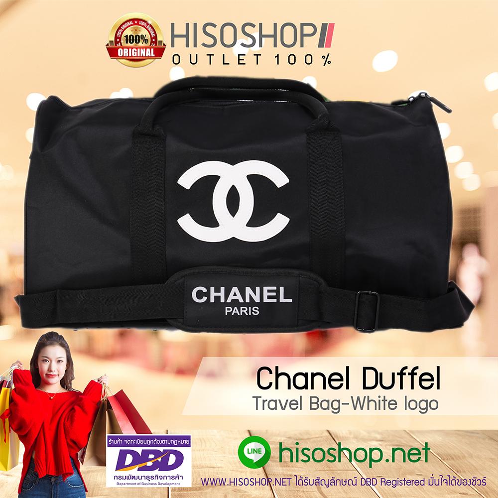 กระเป๋าแบรนด์ Chanel VIP gift Bag ของแท้ 100%