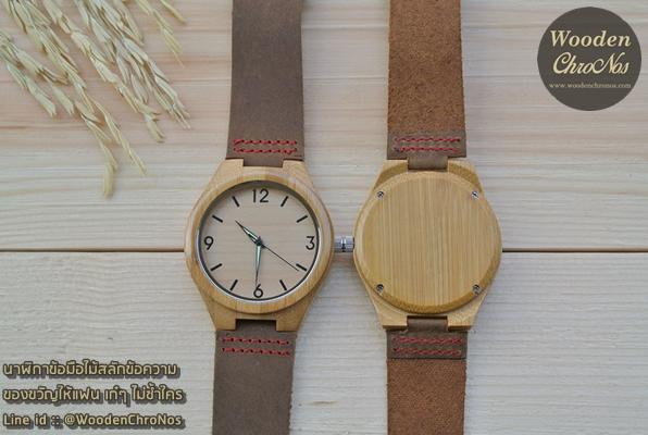 WoodenChroNos นาฬิกาข้อมือไม้สลักข้อความ สายหนัง WC112-3