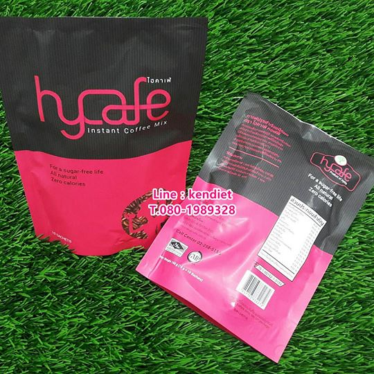 Hycafe Coffee กาแฟไฮคาเฟ่ กาแฟลดน้ำหนัก และ บำรุงสุขภาพ