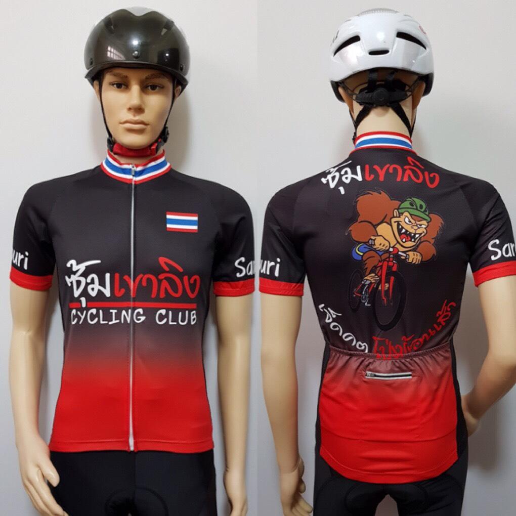 เสื้อปั่นจักรยานแขนสั้น ซุ้มเขาลิง