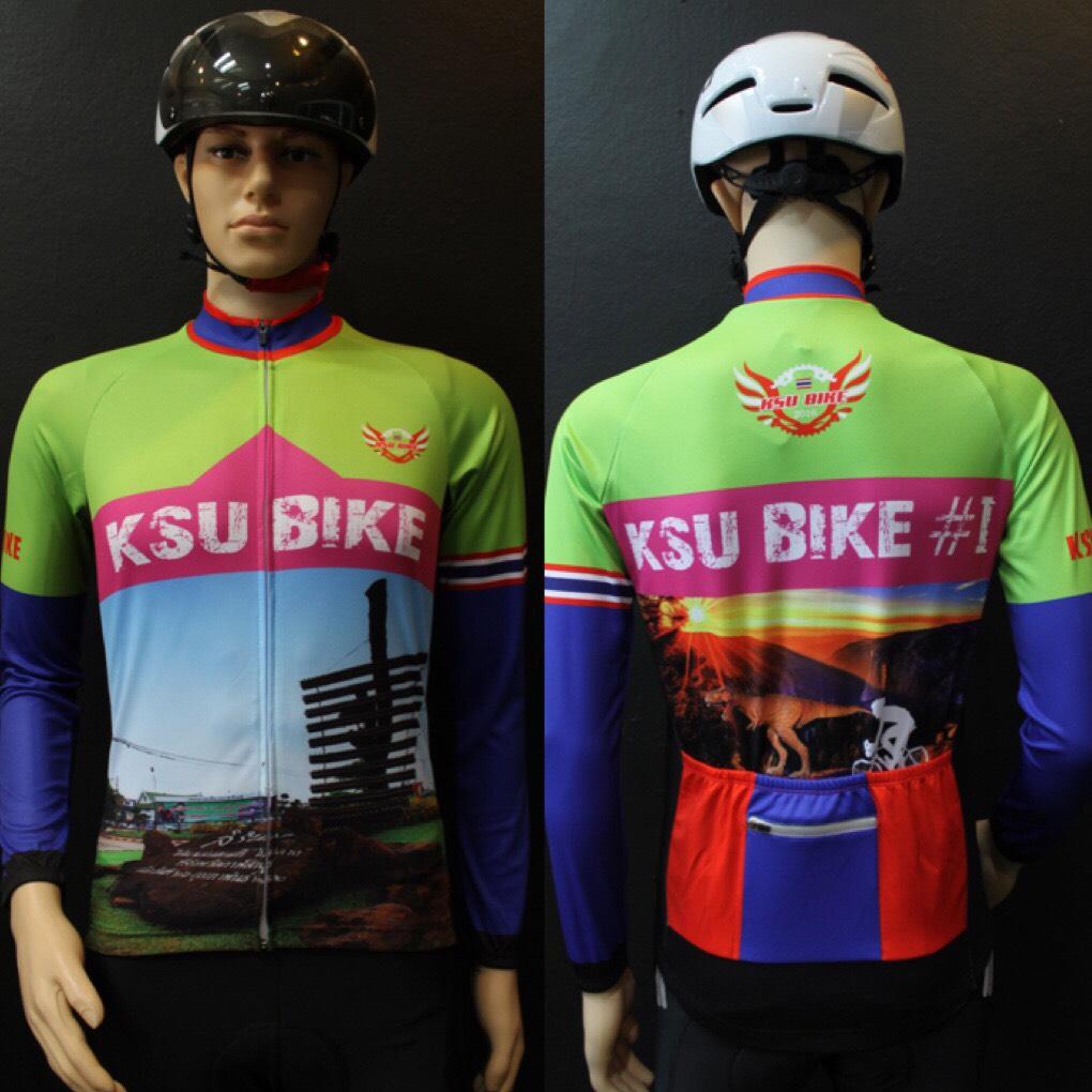 เสื้อปั่นจักรยานแขนยาว KSU