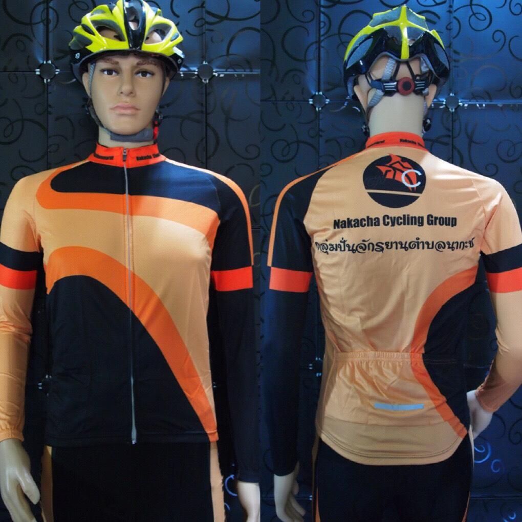 เสื้อปั่นจักรยานแขนยาว Nakacha