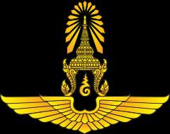 กองทัพอากาศไทย
