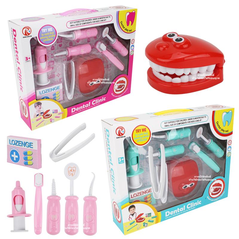ชุดหมอฟัน Dental Clinic