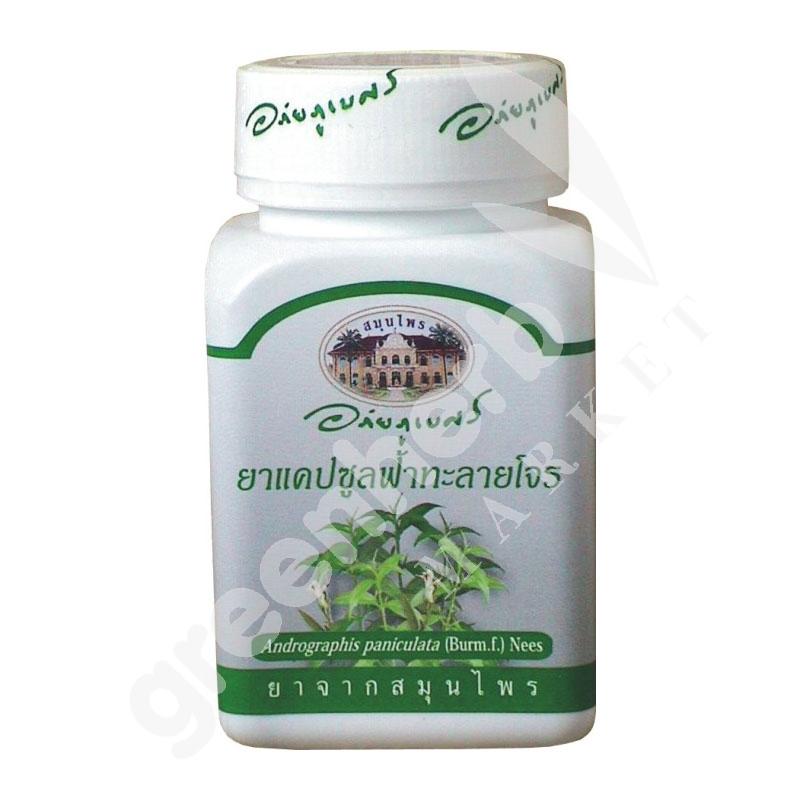 Fa Ta Lai Jone Capsules (400 mg. 60 Capsules) - Abhaiherb