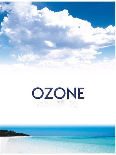 หัวน้ำหอมกลิ่น โอโซน OZONE -PC0023