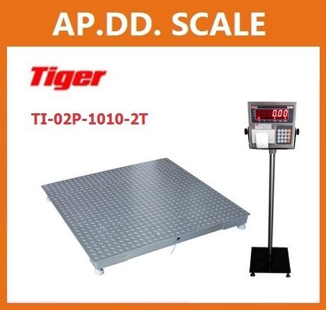 เครื่องชั่งปริ้นน้ำหนัก ตาชั่งพิมพ์น้ำหนัก เครื่องชั่งดิจิตอลปริ้นได้ เครื่องชั่งพร้อมพิมพ์ 2000kg ค่าละเอียด 200g Tiger รุ่น TI-02P-1010-2T ขนาดแท่น 100*100cm.