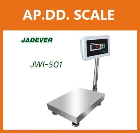 เครื่องชั่งดิจิตอล เครื่องชั่งตั้งพื้น 150กิโลกรัม ความละเอียด20g แท่นชั่ง 40x50 cm. ยี่ห้อ JADEVER รุ่น JWI-501