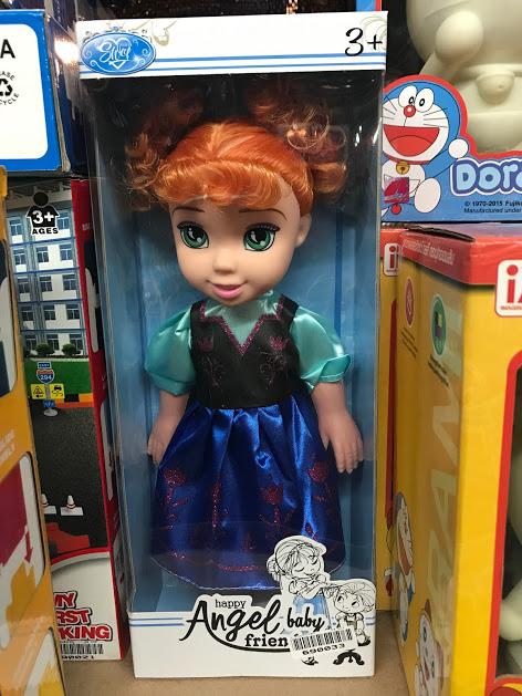 ตุ๊กตาเอลซ่าเด็ก(คละแบบ)