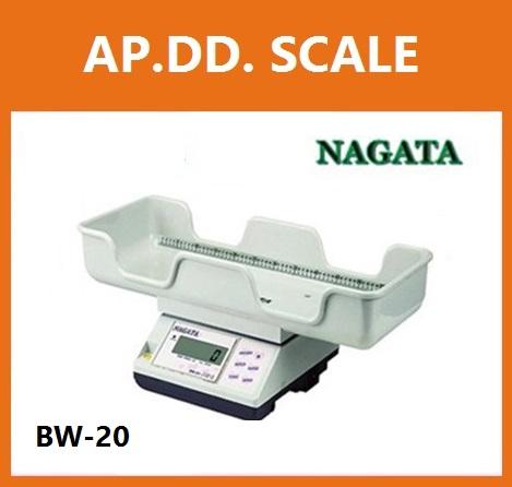 ตาชั่งน้ำหนักคน20kg เครื่องชั่งบุคคลดิจิตอล20กิโลกรัม เครื่องชั่งน้ำหนักเด็กอ่อนดิจิตอล20kg ละเอียด 5g,10g รุ่น BW-20 ยี่ห้อ NAGATA