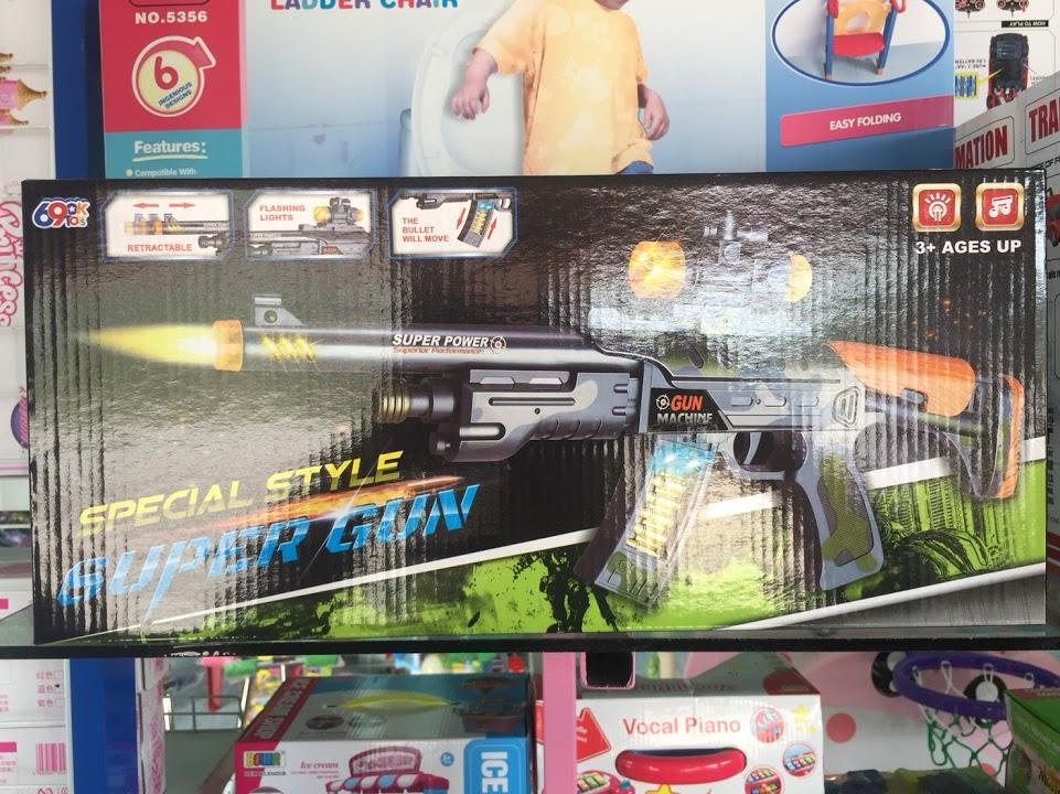 ปืน super gun