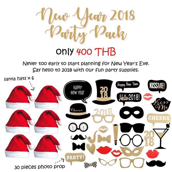 Party Pack - วันปีใหม่ 2018