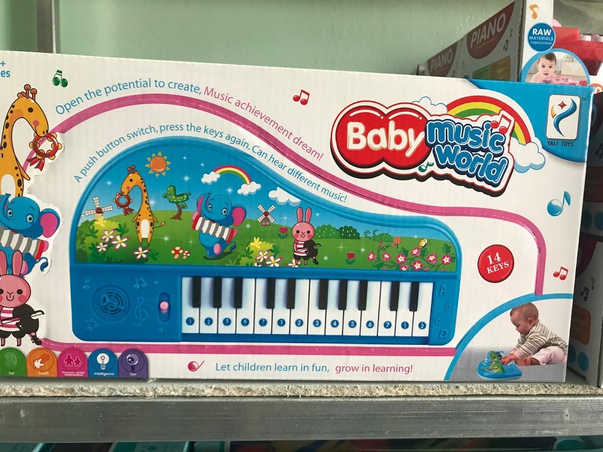 เปียโนสัตว์(คละสี)
