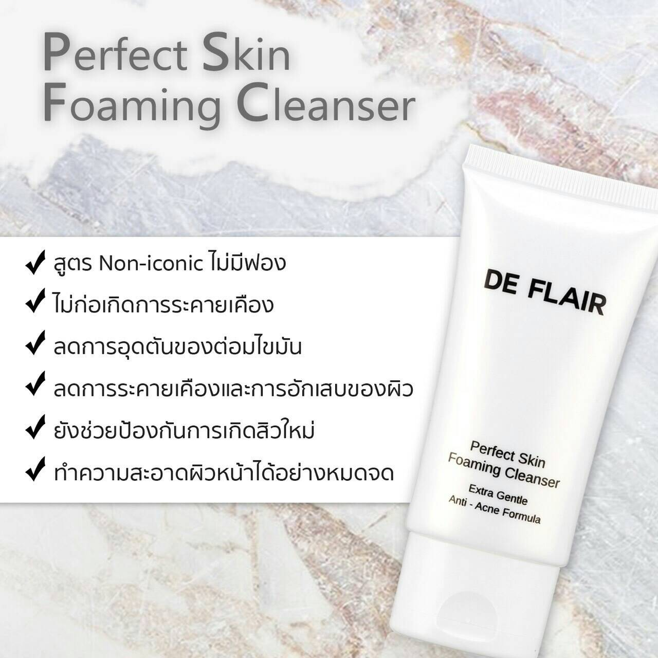 De Flair Perfect Skin Foaming Cleanser Extra Gentle Anti-Acne Formula โฟมล้างหน้าสูตรNon-iconic