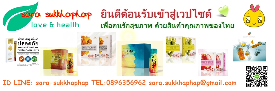 Sara Sukkhaphap Shop