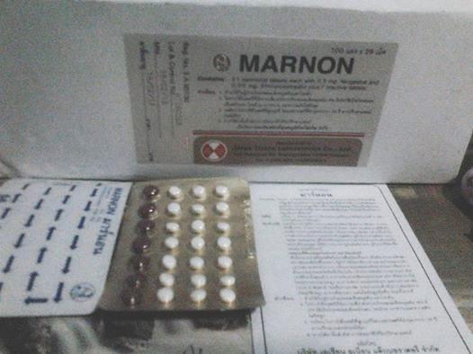 MARNON (มาร์นอน : 28 เม็ด)