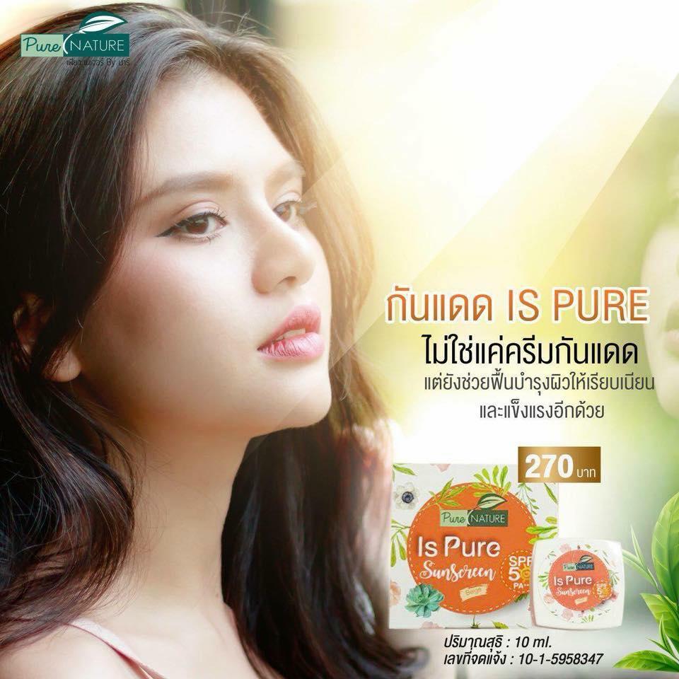 Is Pure Sunscreen ครีมกันแดด by Pure Nature
