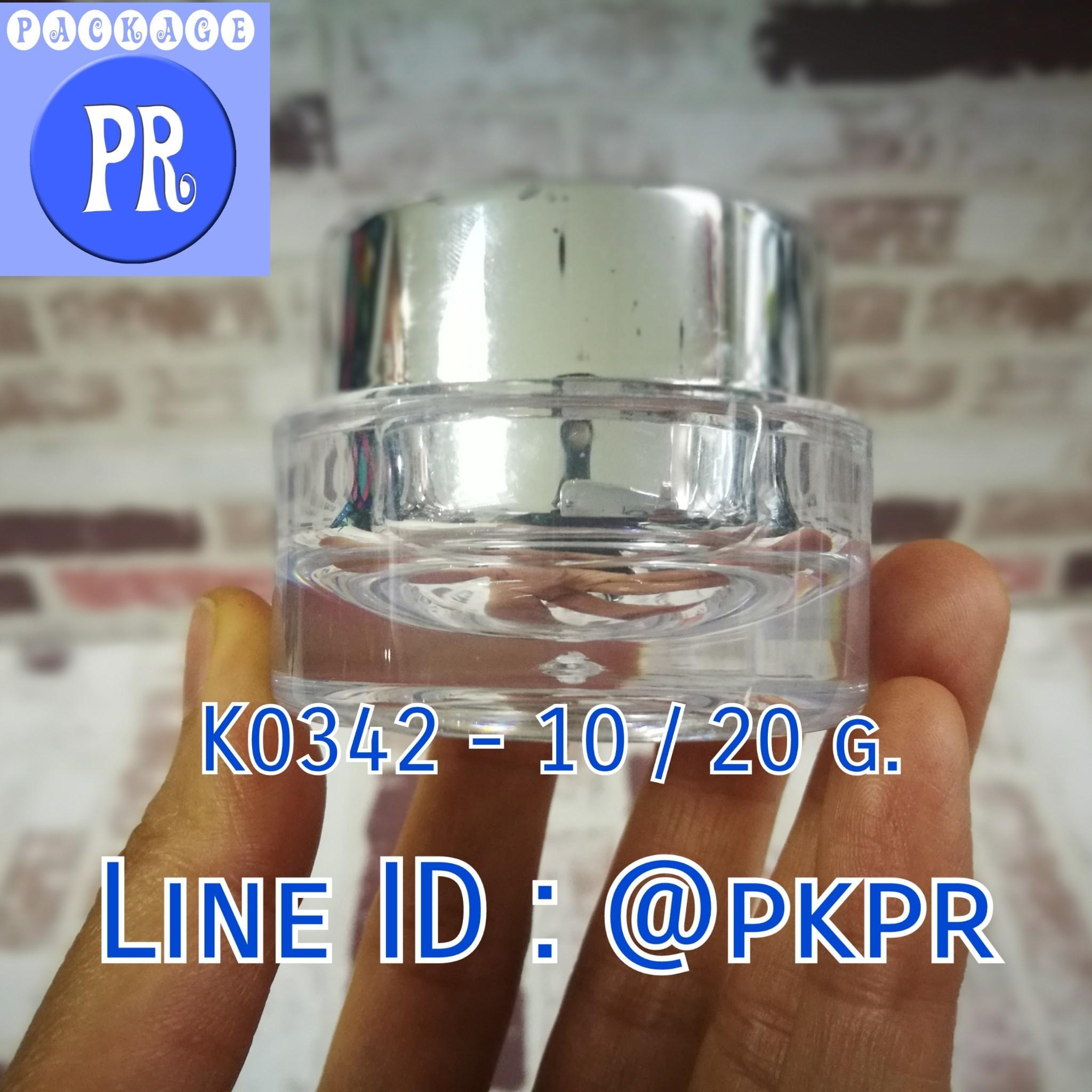 K0342 - 10 g.