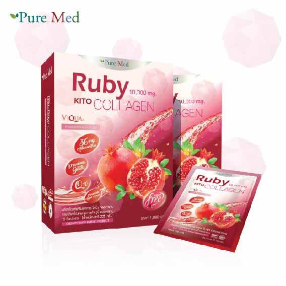 คอลลาเจน เกรดพรีเมียม Ruby collagen 30 ซอง