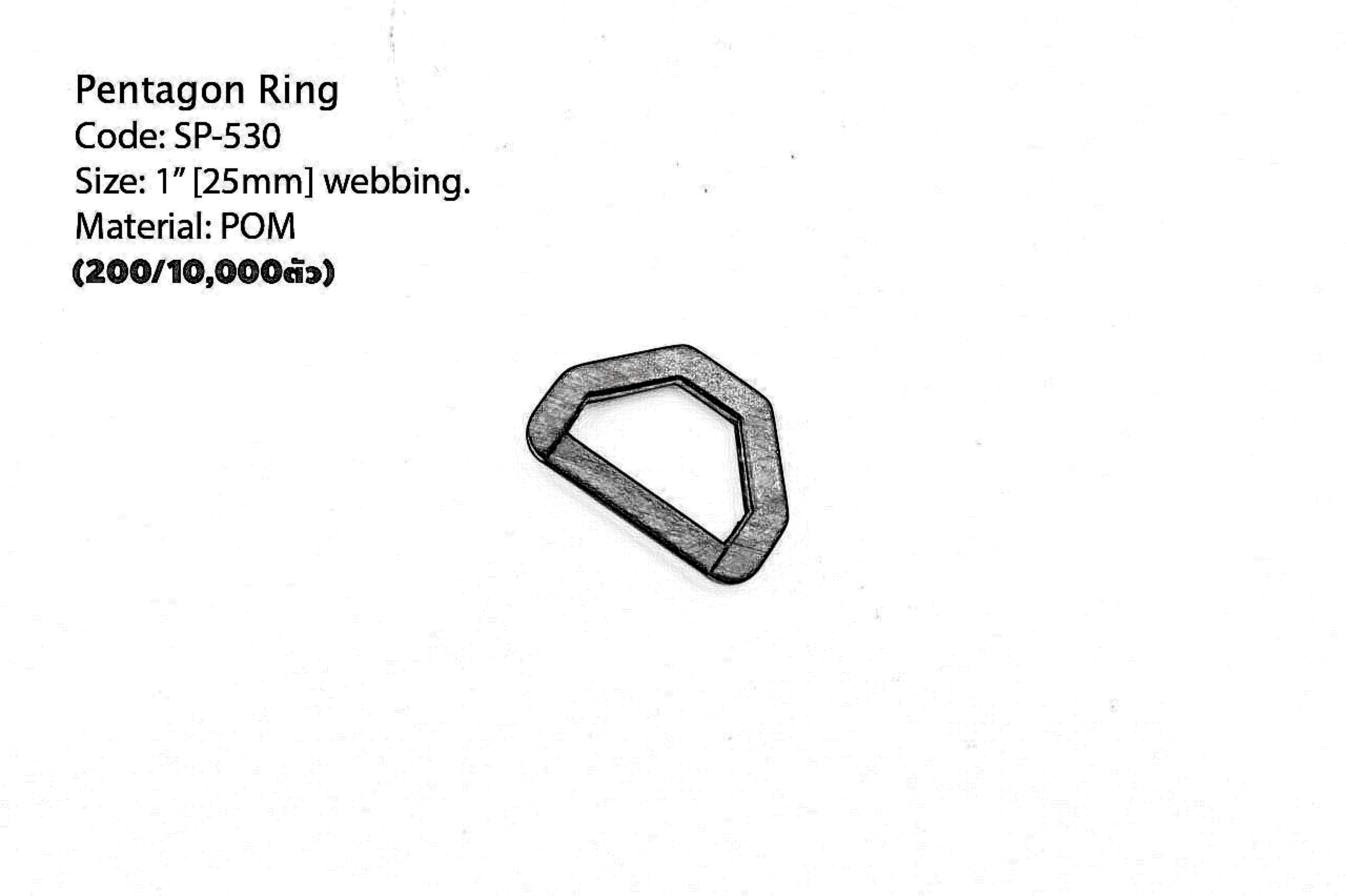 """Pentagon Ring 1"""""""