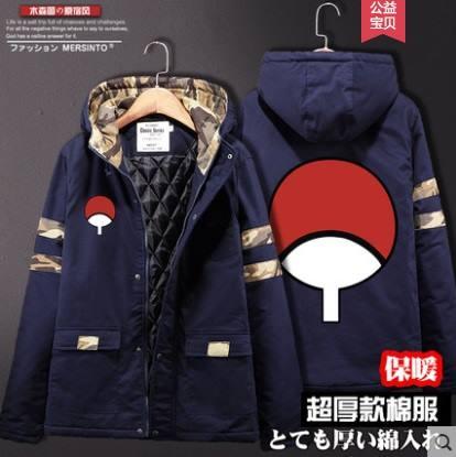 เสื้อแจ๊สเก็ต Naruto (สินค้าพรีออร์เดอร์)