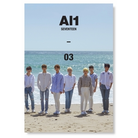 Seventeen - Mini Album Vol.4 [Al1] (Ver.2 Al1 [3])