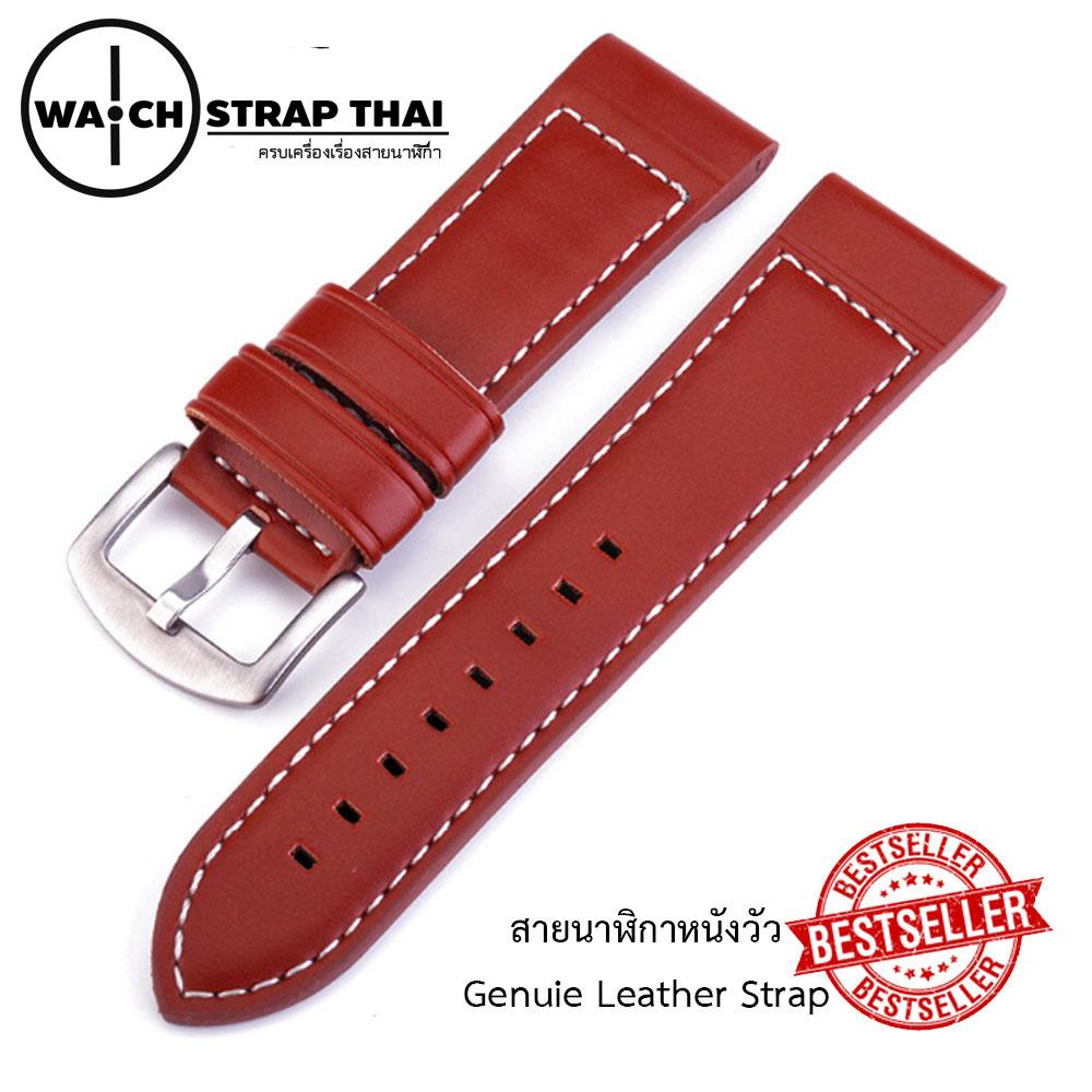 สายนาฬิกา สายนาฬิกาหนังวัว SET06 Leather Strap สีน้ำตาล Brown Tan Leather Watch Strap 20,22 mm