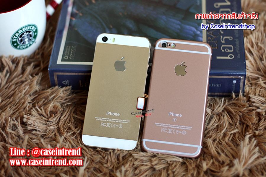 เคส iPhone5 เป็น iphone6S สีชมพู
