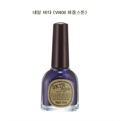 Nail Vita - VI408 Purple Stone