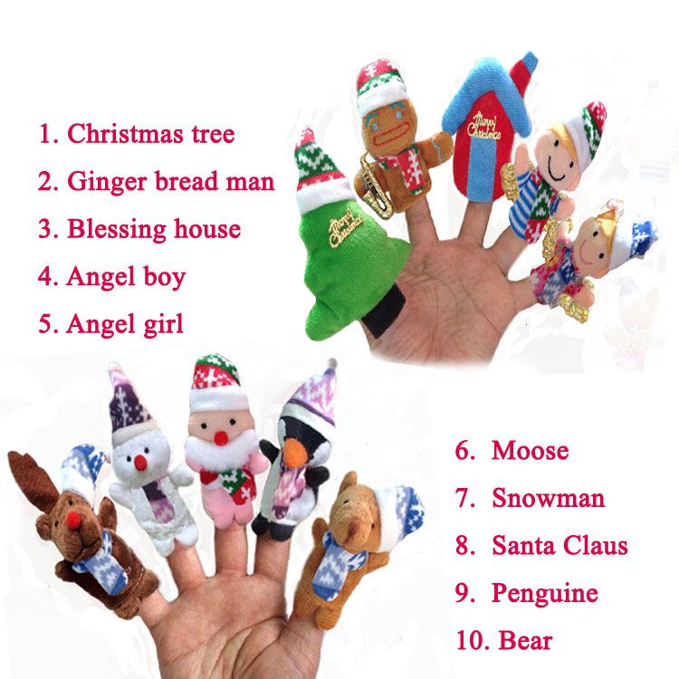 TO-010 ตุ๊กตานิ้วมือ ชุดวันคริสมาส (10 ตัว)