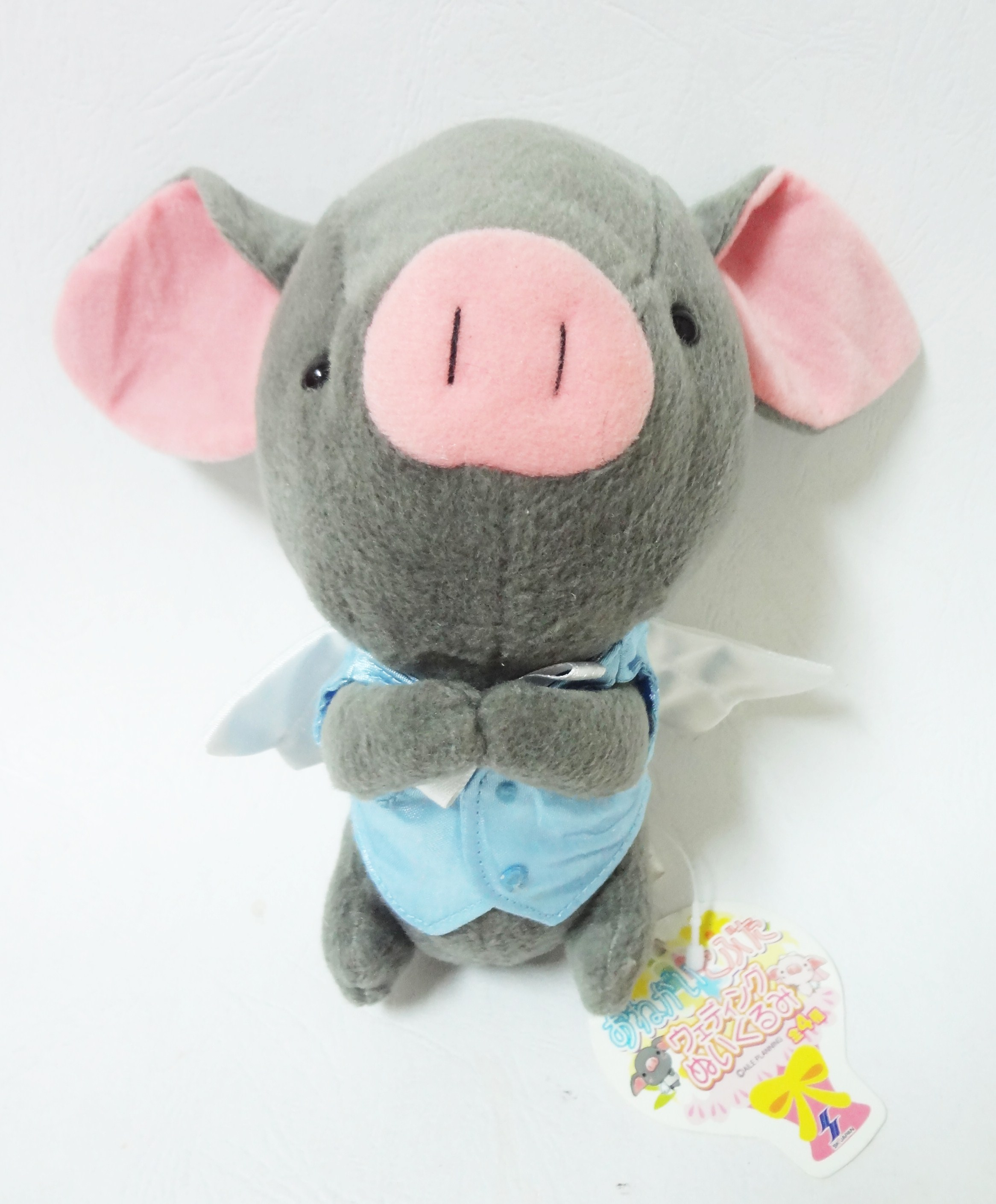 ตุ๊กตาหมูสีเทา Onegai Kobuta
