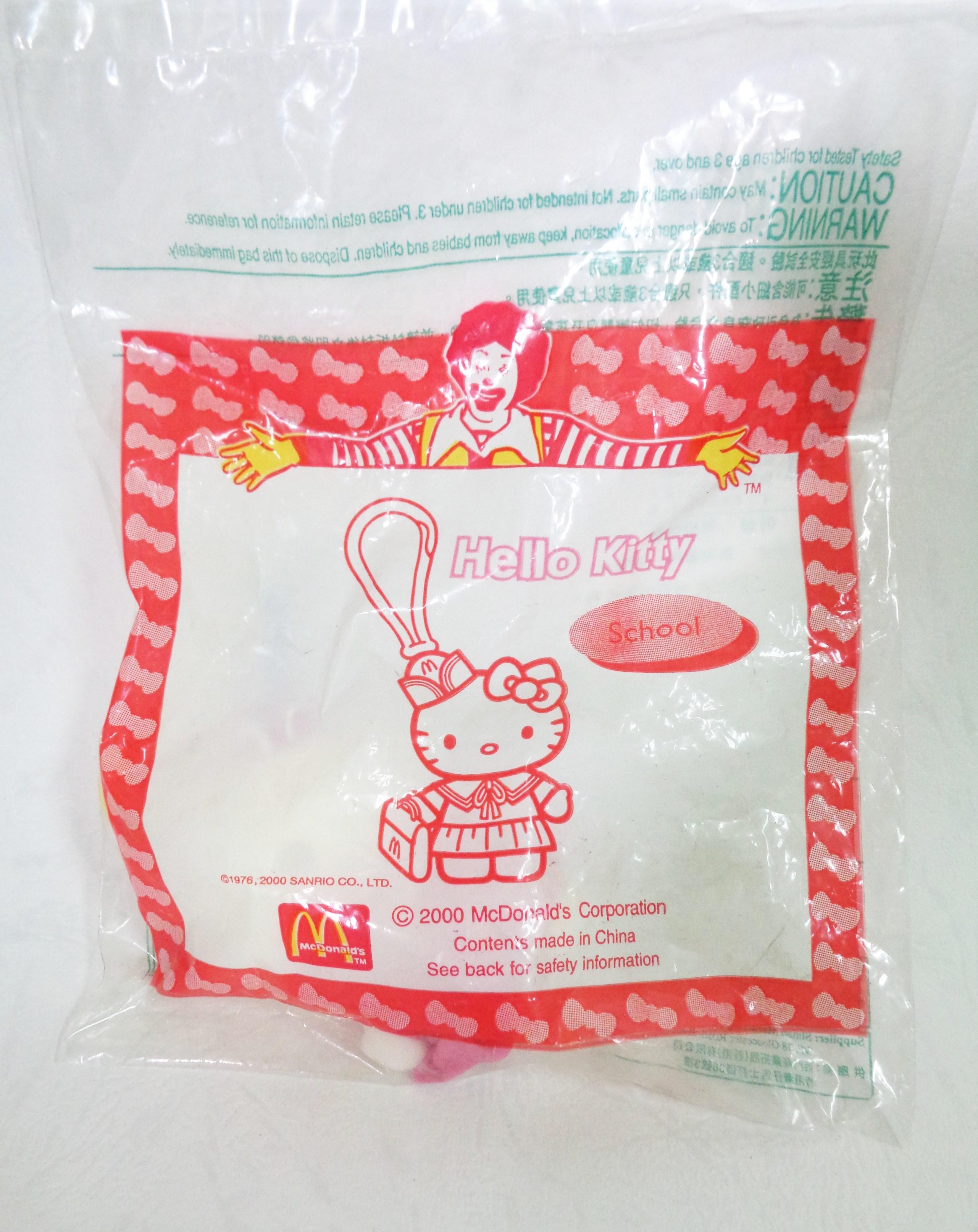 Hello Kitty : School ของ Mcdonald's