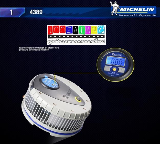มิชลินปั๊มลมระบบดิจิตอลแบบพกพาพร้อมที่วัดลมยางในตัว